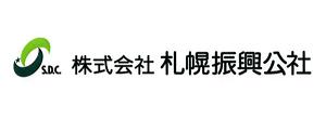 札幌振興公社